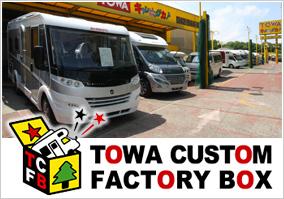 TOWA CUSTOM FACTORY BOX